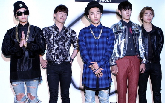 Big Bang and CL nominated for 'Time 100'