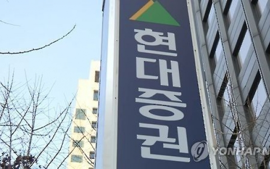 [Market Now] KB, Korea Investment in takeover battle over Hyundai Securities