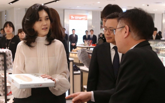 Samsung heiress eyes new duty-free store in Seoul