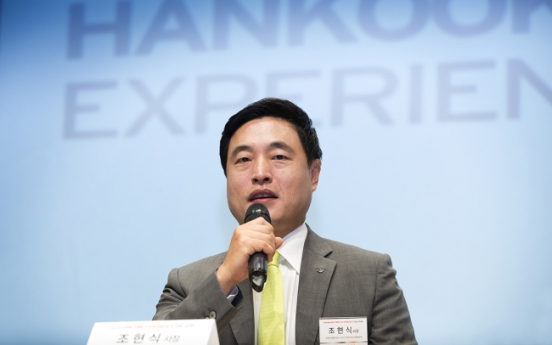 Hankook looks beyond tire business