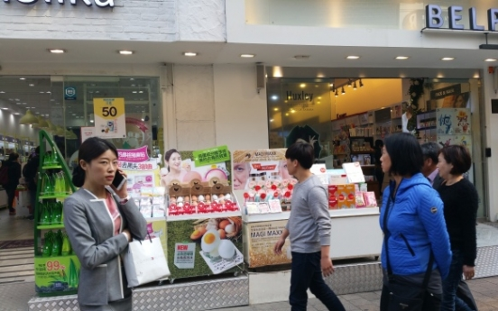 Myeong-dong's zeal for Chinese tourists pushes out locals