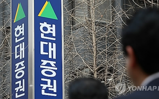 KB, Korea Investment, HK fund submit final bid for Hyundai Securities