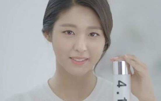 Seolhyun's new commercial provokes controversy