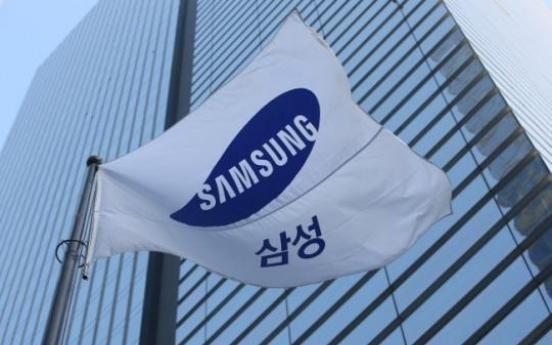 Samsung Life to raise stakes in Samsung Fire, Samsung Securities