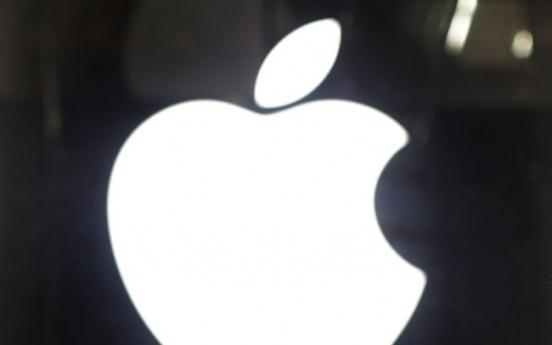 [Newsmaker] FBI hacks iPhone, drops case