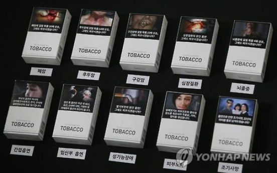 South Korean tobacco companies oppose new warning stickers