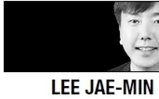 [Lee Jae-min] New dilemma on digital privacy