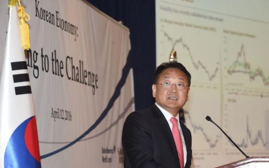 Korea's fundamentals remain strong: finance minister
