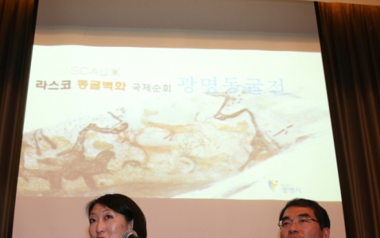 Prehistoric Lascaux cave paintings come to S. Korean city of Gwangmyeong
