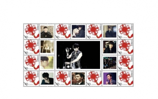 Park Hae-jin depicted on Chinese stamps