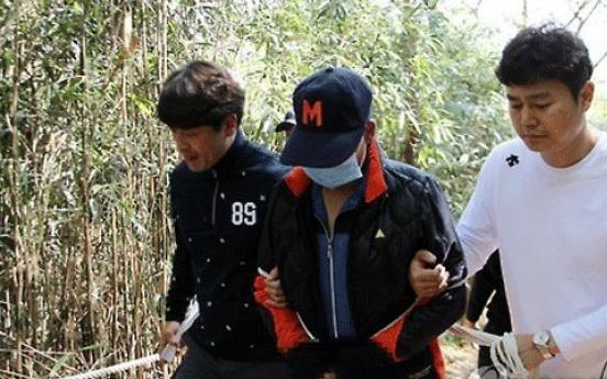 Mountain-path killer had mental disorder