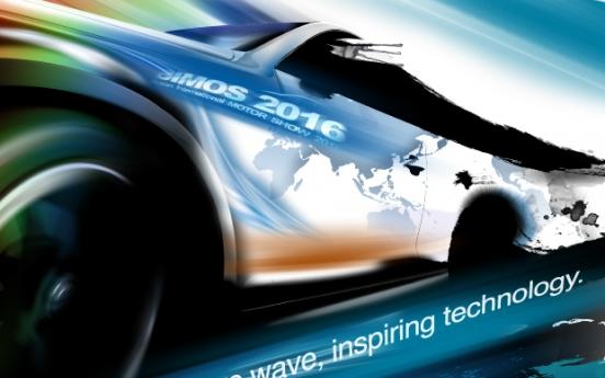 Busan Motor Show woos Tesla