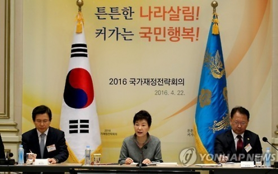 Korea to tighten fiscal management