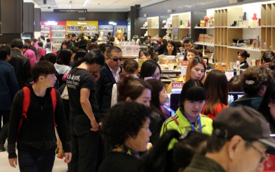 Chinese rush boosts duty-free sales
