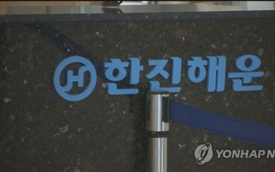 Fate of Hanjin Shipping in hands of creditors
