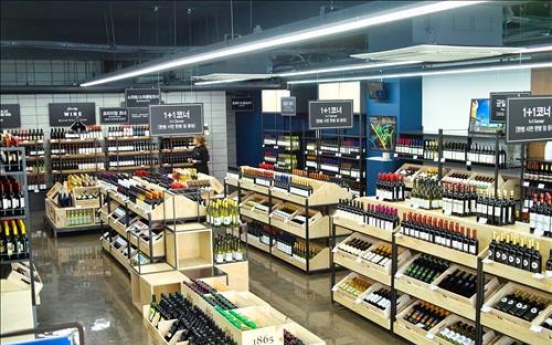 Daily Wine offers affordable bottles
