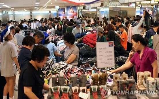 Korea's consumer sentiment improves in April