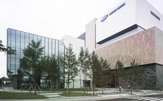 Samsung BioLogics to list on Korea's main bourse