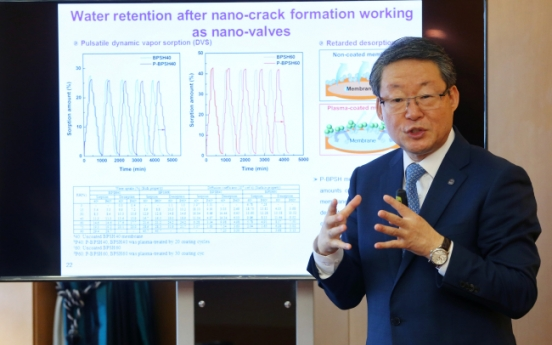 Hanyang University chief's work published in Nature journal
