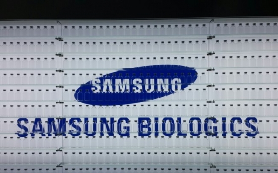 Samsung BioLogics passes preliminary IPO screening