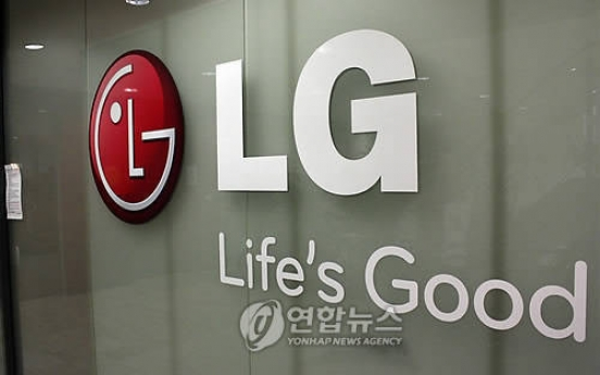 LG Chem falls prey to email phishing