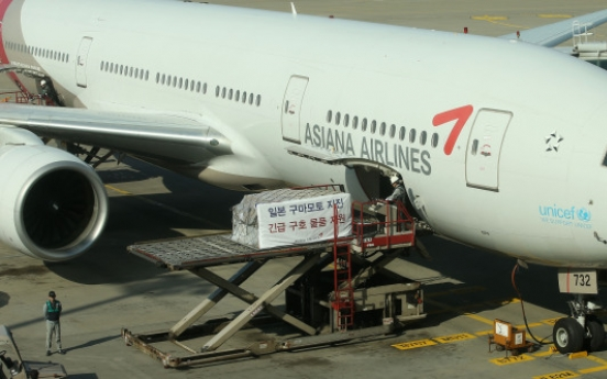 Asiana Airlines to sell non-core assets worth about 400 bln won