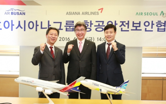 [Photo News] Asiana safety control tower