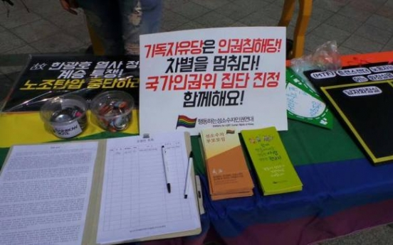 [EXCLUSIVE] LGBT advocacy groups to file petition against Christian party