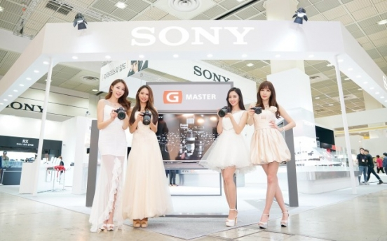 [Photo News] Sony at Photo and Imagining 2016