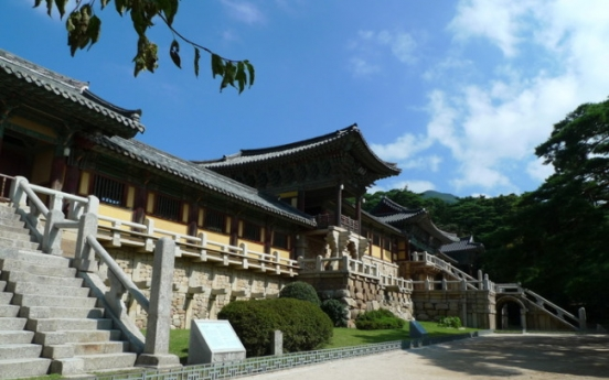 Gyeongju provides discounts for long weekend