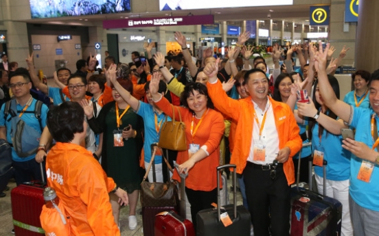 [Photo News] Major Chinese tour group visits Korea