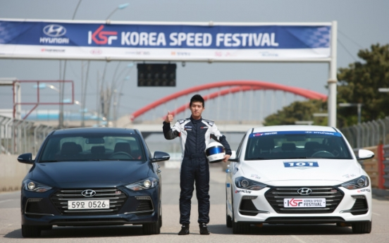 [Photo News] First Avante Sport