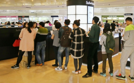 Korean overseas spending double what foreigners spend in Korea
