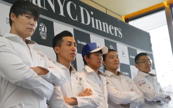 Korea's top five chefs head to NYC for W50B gala dinners