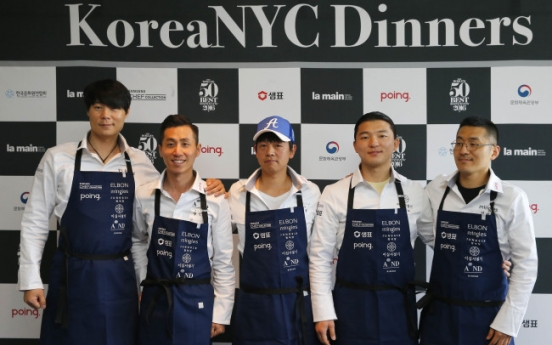 Korea's top five chefs head to NYC for W50B gala dinners