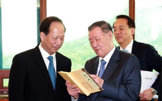 Hyundai Motor chief seeks closer ties with Jiangsu province