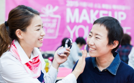 [Photo News] AmorePacific offers beauty services to cancer patients