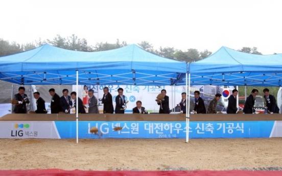 [Photo News] LIG Nex1'S R&D center