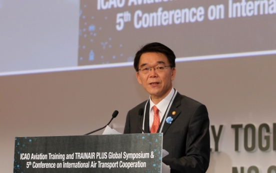 [Photo News] International air conference