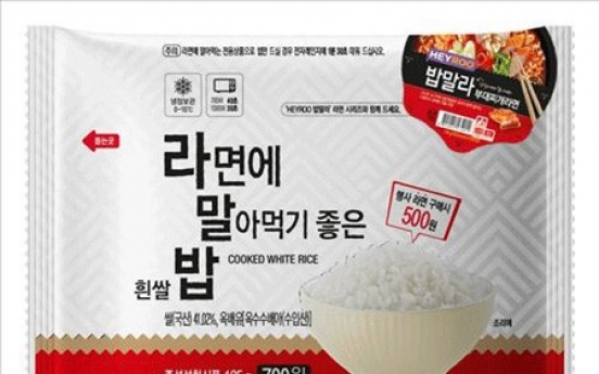 CU launches rice to go with ramen