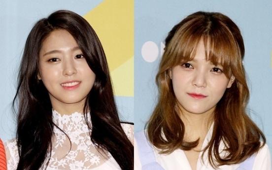 [K-talk] AOA's Seolhyun, Jimin apologize for attitude during history quiz