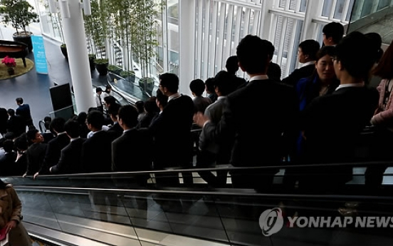 Korea starts transition to 'demographic onus' from 2017: KCCI