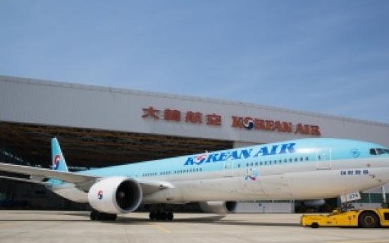 [Photo News] Promoting Korea in the skies