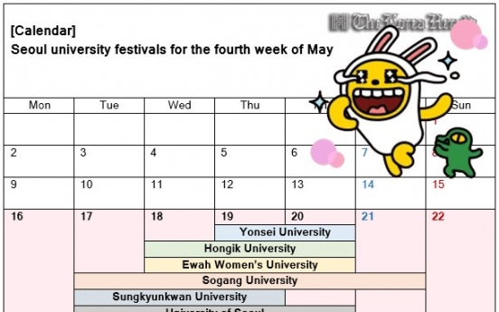 May university festivals list up (16~22)