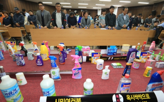 98% of chemicals ingredients in South Korea untested: data