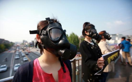 South Korea near bottom of world survey of air quality