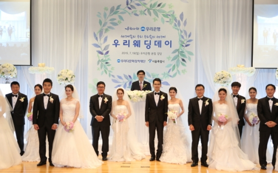 [Photo News] Woori Wedding Day