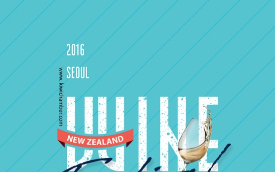 Kiwi Chamber runs events for New Zealand Wine Festival