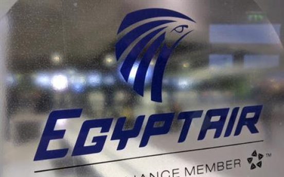 EgyptAir plane carrying 66 has crashed: Aviation officials