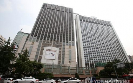 Hotel Lotte IPO expected to become S. Korea's biggest offering